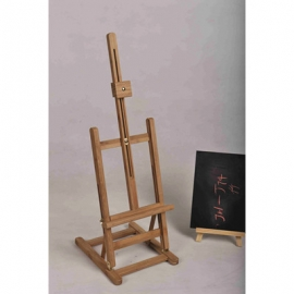 TABLE WOODEN EASEL - 21 X 47